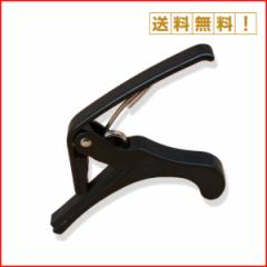 カポタスト フォーク・エレキ用 カポ capo ギターアクセサリ シンプルで使いやすい 黒
