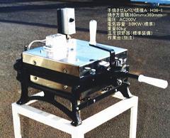 お祭りに 懐かしの 手焼センベイ焼機 A 、創造のこころをき立てる一品です