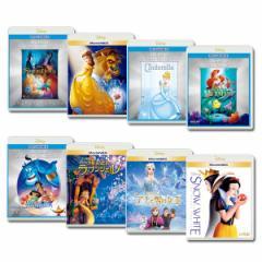【送料無料】 ディズニープリンセス MovieNEX 8作セット
