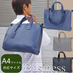 BAG 送料無料 ¥3990 メンズバッグ ショルダーベルト付 ビジネス バッグ◇HA-108