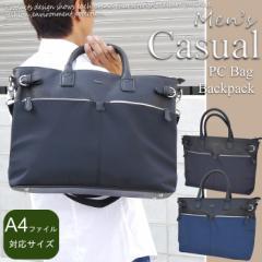 BAG 送料無料 ¥3990 メンズバッグ ショルダーベルト付 カジュアル ビジネス バッグ◇4M927