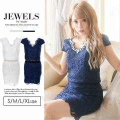 キャバ ドレス キャバドレス ミニドレス ミニ ドレス/S M L XL 小さい 大きい サイズ/ホワイト ネイビー [J-087IM-1609-1]