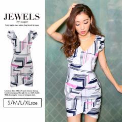 キャバ ドレス ミニ ドレス ワンピース /Sサイズ Mサイズ Lサイズ XLサイズ 小さいサイズ 大きいサイズ/柄 モード ピンク[16621YN-1610]