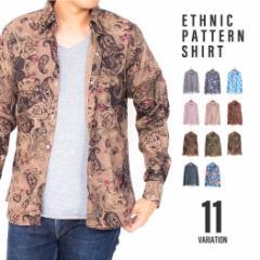 ペイズリー シャツ メンズ 長袖シャツ ペイズリーシャツ メンズシャツ カジュアルシャツ ウエスタンシャツ 柄シャツ 花柄 長袖 秋冬