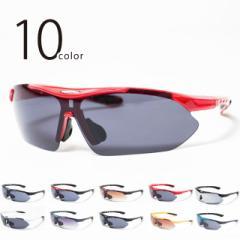 サングラス UVカット UV400 メンズ レディース 紫外線 UV スポーツ ゴルフ 野球 ランニング ジョギング バイク 自転車 運転 釣り 軽量
