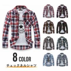 チェックシャツ メンズ ブルー レッド イエロー 長袖 ネルシャツ アメカジ カジュアル 赤 大きいサイズ xxl 春 春物 春服 送料無料