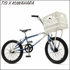 """BMX """"T19 x BEAMS KZ-01 by KUWAHARA"""" クワハラ E.T. オールド 自転車"""