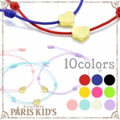 【送料無料】メタル ハート カラー コード ブレスレット パープル アクア ピンク 緑 チェリーピンク 黄色 レッド ブルー 黒 シンプル