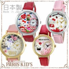 【送料無料】 サンリオ キャラクター レディース 腕時計 日本製 ハローキティ デコレーション ウォッチ 可愛い おしゃれ アナログ