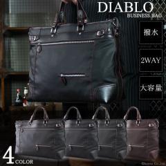 ★送料無料★ ビジネスバッグ メンズ 大容量 ショルダーバッグ 大きめ バッグ 2WAY 鞄 かばん 通勤 父の日 DIABLO (4色) 【KA-2344】