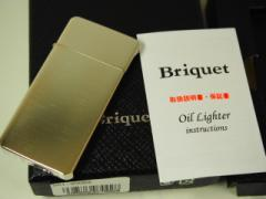 日本製 Briquet ブリケ オイルライター シルバーBRT-300S 国産