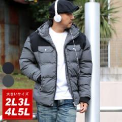 送料無料 大きいサイズ メンズ 中綿 パーカー ジャケット キングサイズ 2L 3L 4L 5L マルカワ フード アウター ブルゾン シンプル きれい