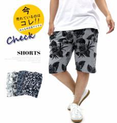 【ハーフパンツ】【イージーパンツ】【ショートパンツ】パンツ メンズ レディース メンズファッション アロハ アウトドア レジャー