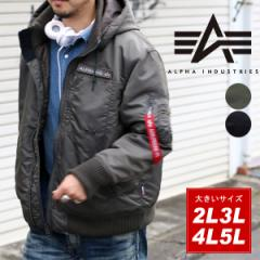 送料無料 大きいサイズ メンズ フーデッド リブ ジャケット ALPHA INDUSTRIES キングサイズ 2L 3L 4L 5L マルカワ アルファインダストリ