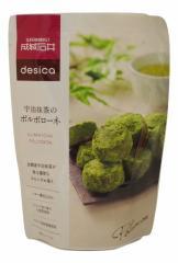 成城石井desica 宇治抹茶のポルボローネ 100g