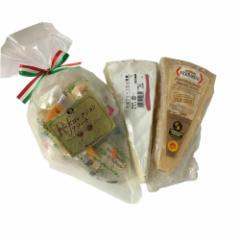 【送料込み】 人気のチーズ 3種セット