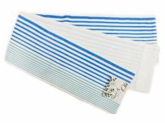 半幅帯 半巾 細帯 浴衣帯 四寸帯■リバーシブル四寸帯■白地 水色の縞 柄 no231