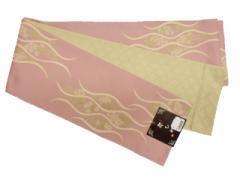 半幅帯 半巾 細帯 浴衣帯 四寸帯 リバーシブル四寸帯 日本製 肌色地 立涌 藤の花 柄 no2916