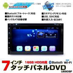 7インチタッチパネル Android6.0 搭載DVDプレーヤー/クアッドコア/GPS/Bluetooth/WiFi/iPhone・スマホ連携[U6908F]