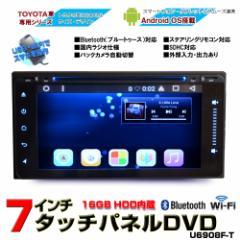 [TOYOTA専用モデル]7インチ Android6.0 DVD内蔵 ...