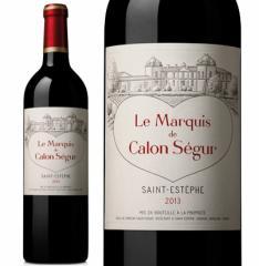 ル・マルキ・ド・カロン・セギュール 2013年 750ml【ハートマークの赤ワイン】【赤ワイン/フランス/ボルドー/フルボディ/プレゼント】
