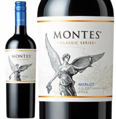 モンテス・クラシック・シリーズ メルロー 2014年【赤ワイン/チリ/ミディアムボディ】