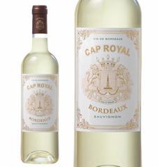 キャップ・ロワイヤル ブラン 2014年 750ml 【辛口/白ワイン/フランス/ボルドー】
