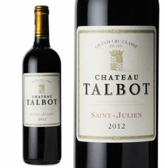 シャトー・タルボ 2012年 750ml 【赤ワイン/フルボディ/フランス/ボルドー】
