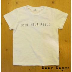 【即納】シンプル ロゴ T-シャツ 白 半袖 韓国子供服 女の子 男の子 ユニセックス