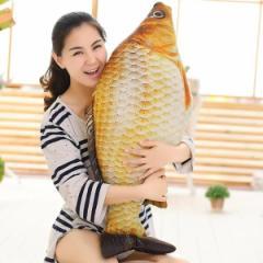 【送料無料】魚 ぬいぐるみ さかな 抱き枕 サカナ クッション おもしろグッズ おもちゃ 店飾り 120cm