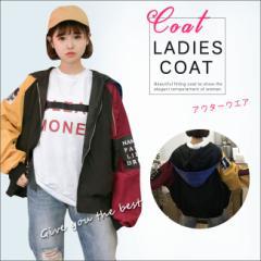 レディース ファッション アウター 上着 女性 大人コート オーバー ジャケット トップス 秋服 ジップパーカー カジュアル 大きいサイズ