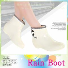 レインブーツ レインシューズ  レディース 雨靴  ローヒール 雨具 防水 梅雨 ショートブーツ かわいい 美脚効果あり 晴雨兼用 蒸れない