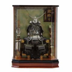 五月人形 ケース入り鎧飾り 4号 幅45cm  mk-127 清玉 六角アクリルケース   伊達鎧