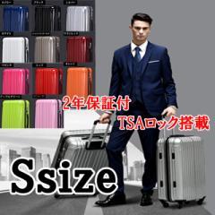 strike(ストライク) スーツケース キャリーバッグ 小型 ファスナー 保証付 TSAロック 超軽量 送料無料
