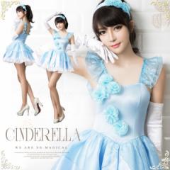 シンデレラ ドレス お姫様 衣装 コスプレ ハロウイン パーティー ディズニー プリンセス ドレス ハロウィン ミニワンピース