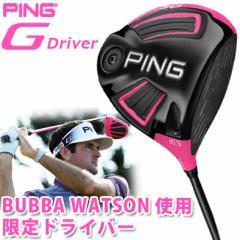 ピン G BUBBA WATSON 使用 限定 ピンクドライバー
