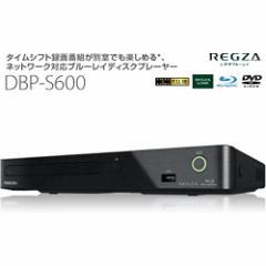 【送料無料】TOSHIBA ブルーレイディスクプレーヤー DBP-S600 東芝 REGZA レグザ Blu-ray