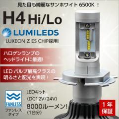 送料無料 LEDヘッドライト H4 車検対応 CREE XHP5...