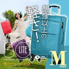 AIR6327 M SOLITE ソフト スーツケース キャリーバッグ 中型 ファスナー 保証付 TSAロック 超軽量 送料無料