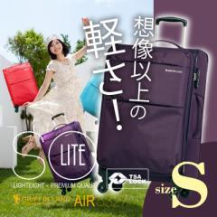 AIR6327 S SOLITE ソフト スーツケース キャリーバッグ 小型 機内持込 ファスナー 保証付 TSAロック 超軽量 送料無料