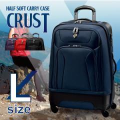 CRUST L 大型 TSA ハーフ ソフト キャリー 旅行かばん キャリーケース スーツケース 保証 送料無料