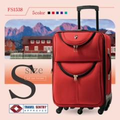 FS1538 S ソフト スーツケース キャリーバッグ 小型 機内持込 ファスナー TSA 軽量 送料無料