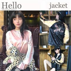 スカジャン辛口アイテムを可愛く着るのがトレンド!刺繍が目を引く♪ピンク/ブルゾン/ジャケット/アウター/春/レディース