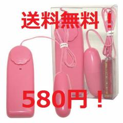 【特価】【メール便送料無料】  電池式 マッサージ ツボ 肩こり フェイスマッサージ マッサージ機