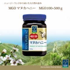 ◆マヌカハニーMGO100+ 500g◆(ハチミツ/はちみつ/蜂蜜/低カロリー/栄養補給/マヌカ/入門レベル/コサナ)