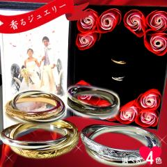 送料 刻印無料 ペアハワイアンジュエリー ペアリング 誕生石 プレゼント 結婚指輪 マリッジリング 入浴剤 写真フレーム/grs8363s-ropair