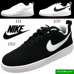 ナイキ NIKE COURT BOROUGH LOW SL 844883 コート...