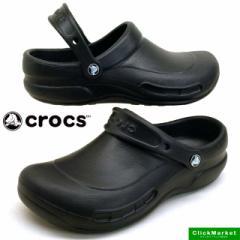 [送料無料]クロックス crocs specialist 10073 00...
