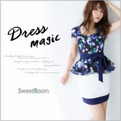ドレス キャバ【sweet-10-s8】ラインを極めたビジューペプラム タイトワンピース ドレス
