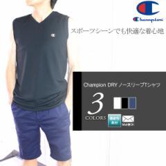 Champion (チャンピオン) DRY ノースリーブTシャツ [メンズ] [メール便OK] (m60)160708